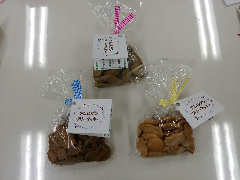 プレーン・抹茶・チョコ (モール)1