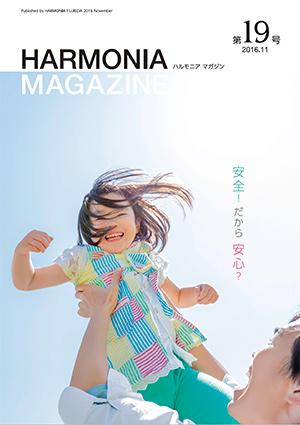 harmonia19